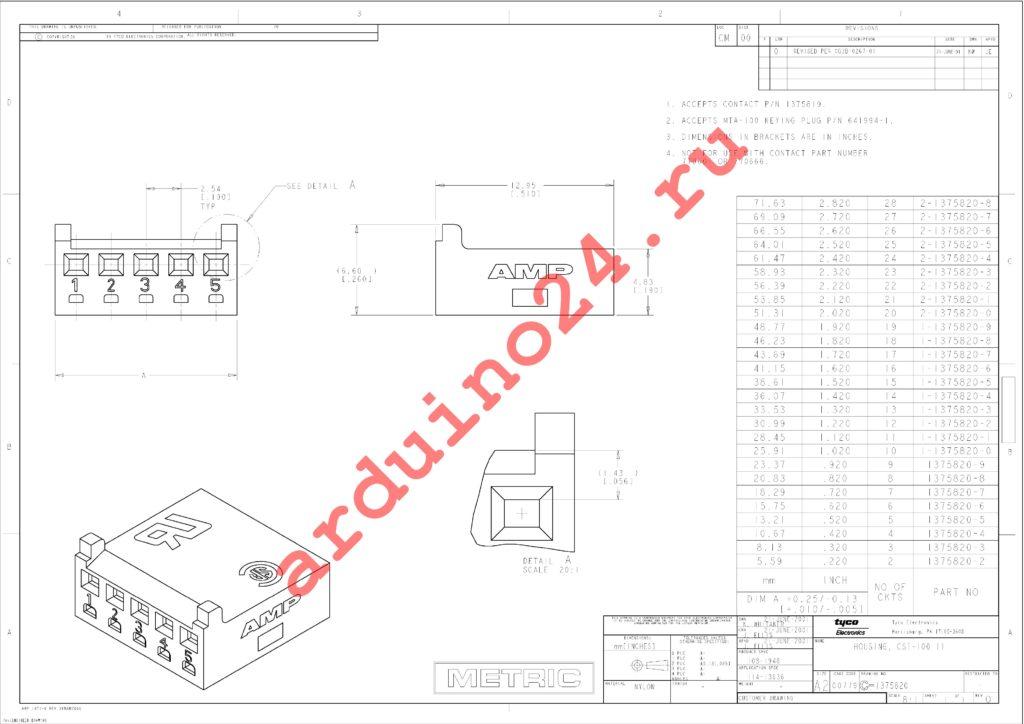 1-1375820-1 datasheet