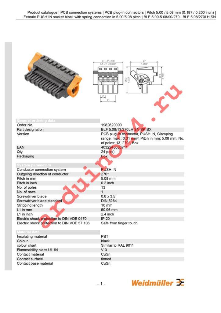 1982620000 datasheet