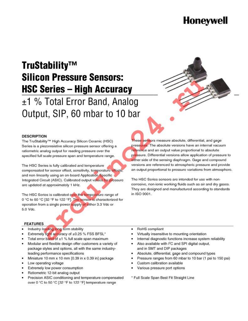 HSCSAND010BCAA3 datasheet