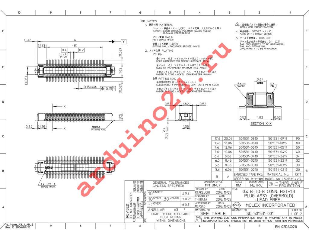 501531-0910 datasheet