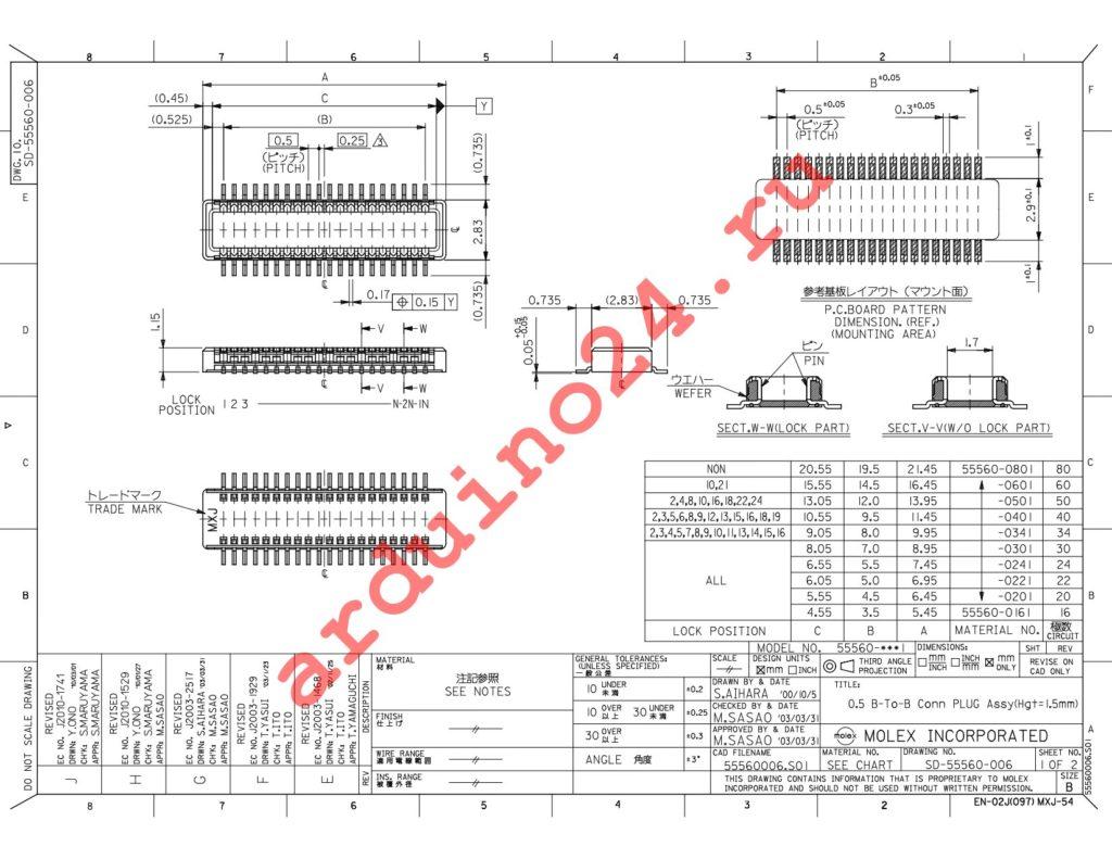 55560-0227-C datasheet