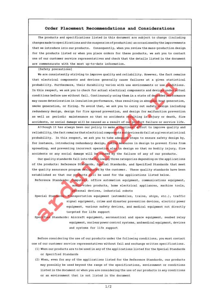 AXE5E5026 datasheet