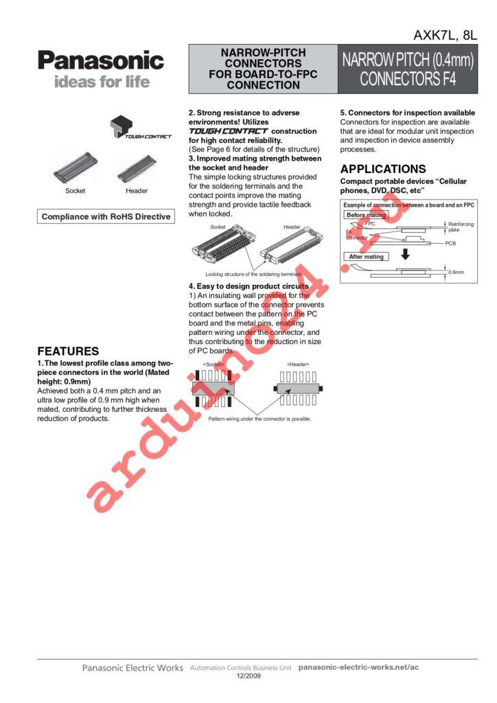 AXK8L54125BG datasheet