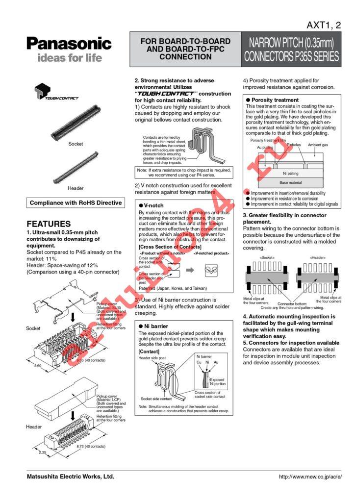 AXT140164 datasheet