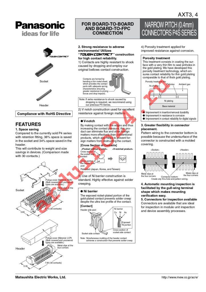 AXT344164 datasheet