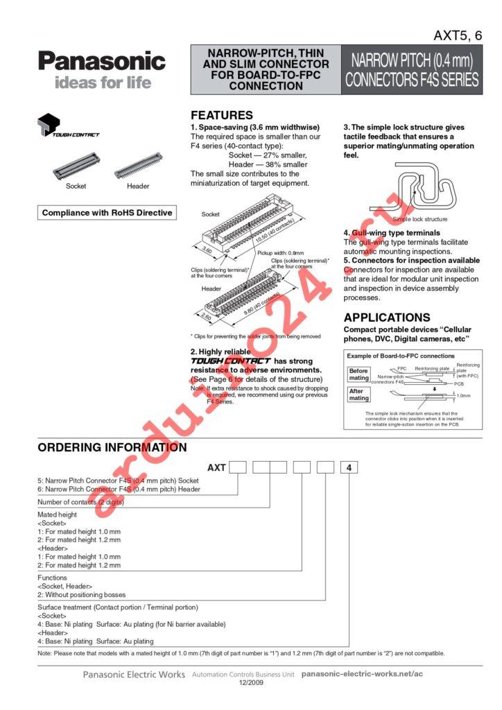 AXT548124 datasheet