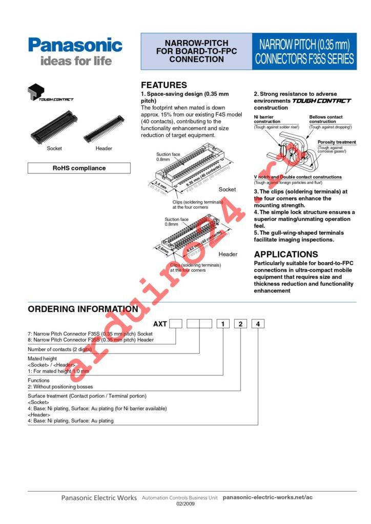 AXT770124 datasheet