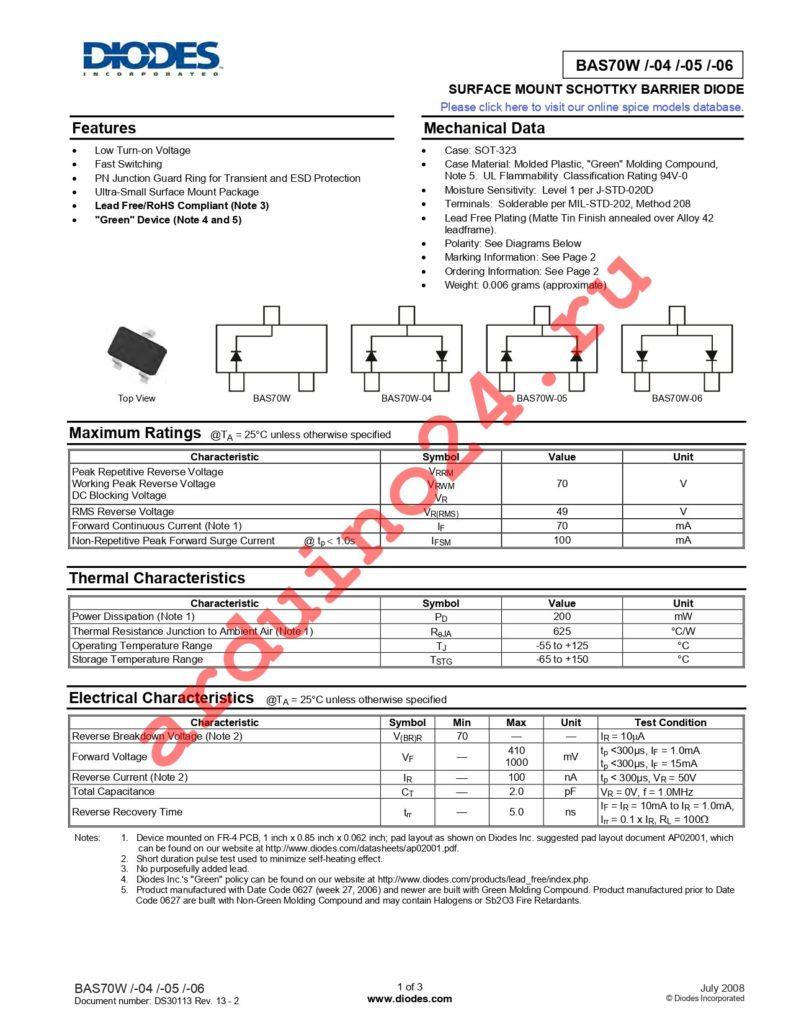 BAS70W-7 datasheet
