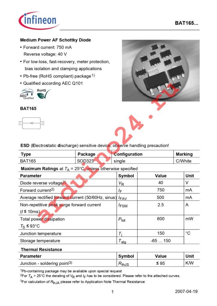 BAT 165 E6327 datasheet
