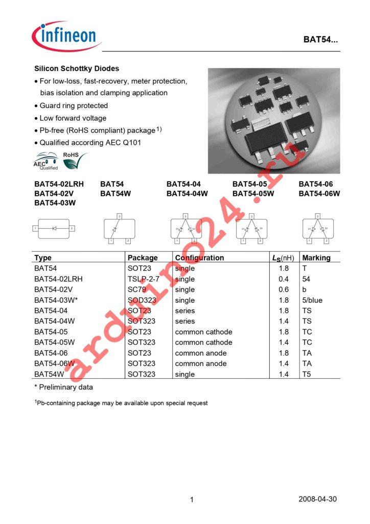 BAT 54-03W E6327 datasheet