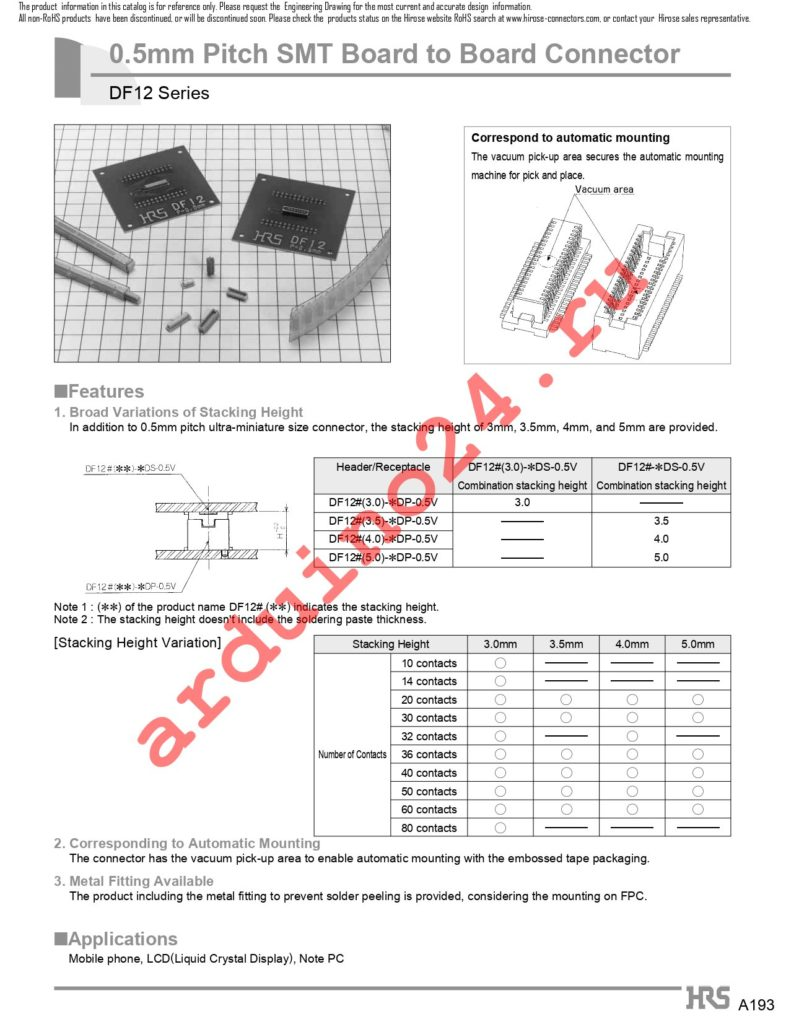 DF12(3.5)50DP0.5V(80) datasheet