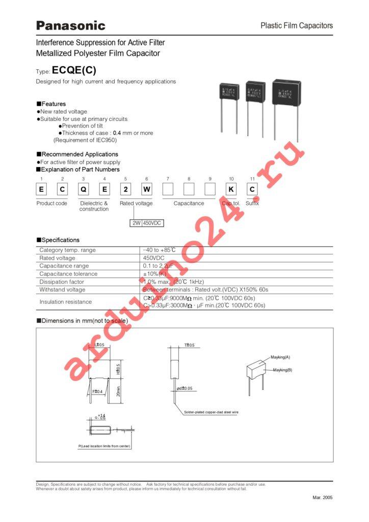 ECQ-E2W334KC datasheet