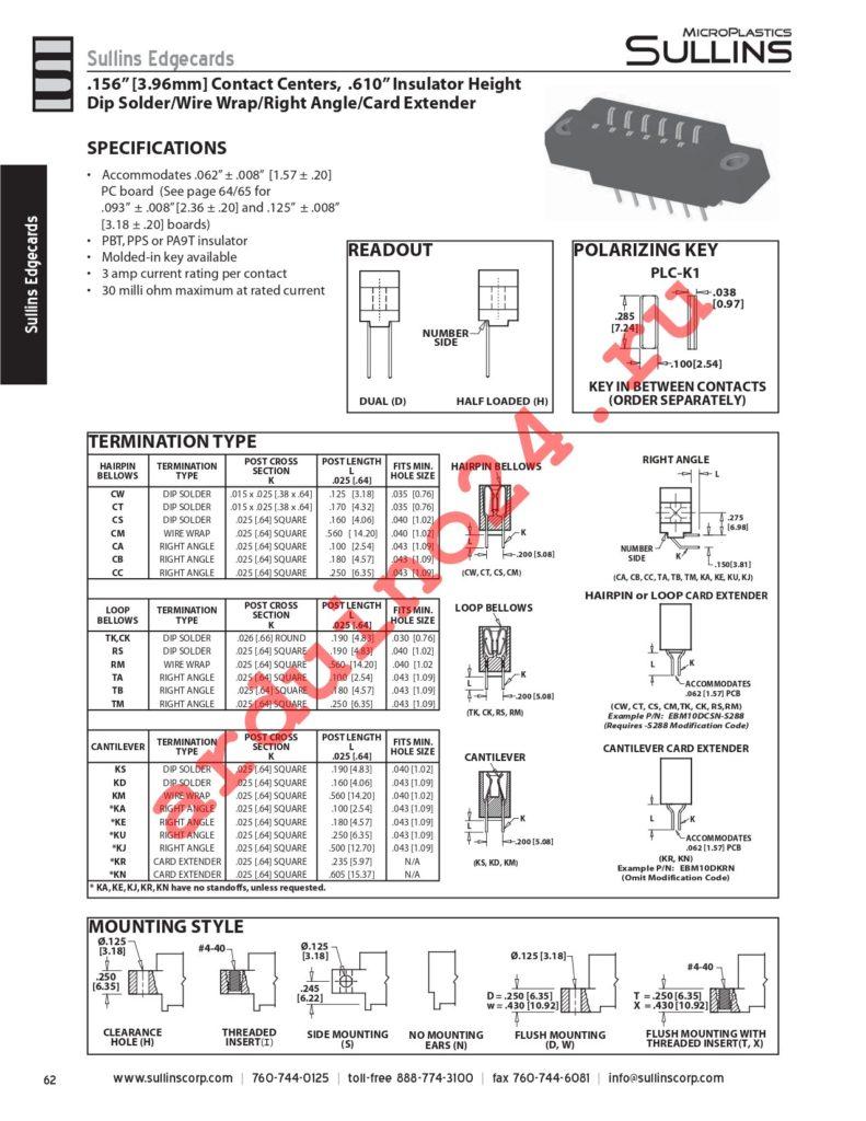 EEM18DTBT-S189 datasheet