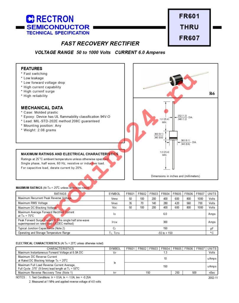 FR601-T datasheet