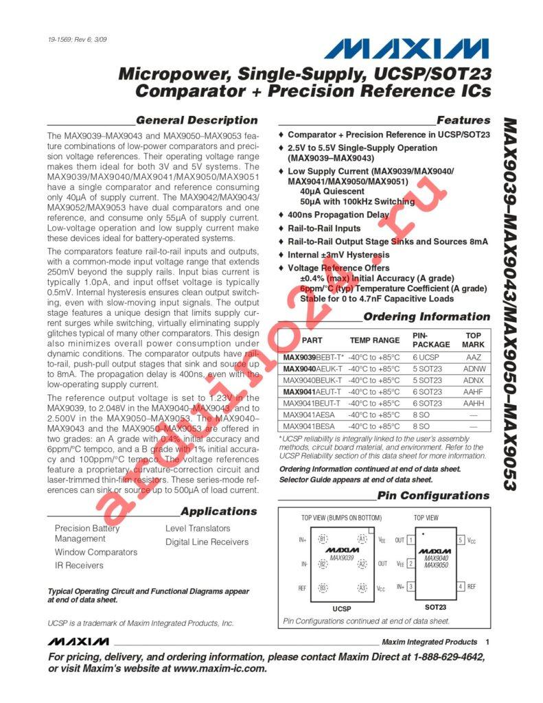 MAX9042AEUA+T datasheet