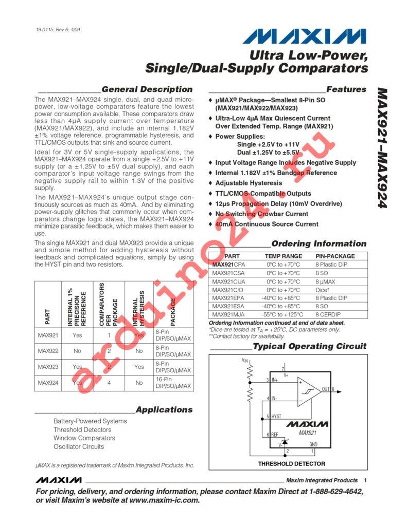 MAX923CUA+T datasheet
