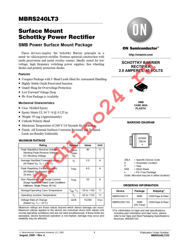 MBRS240LT3G datasheet