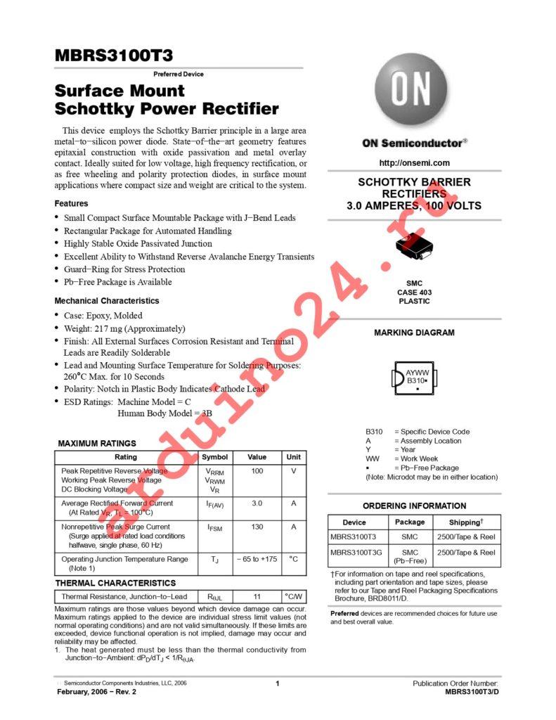 MBRS3100T3G datasheet