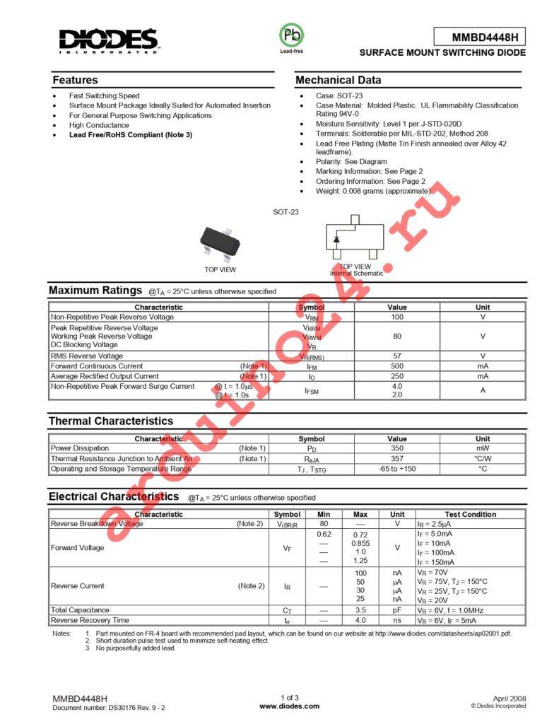 MMBD4448H-7 datasheet