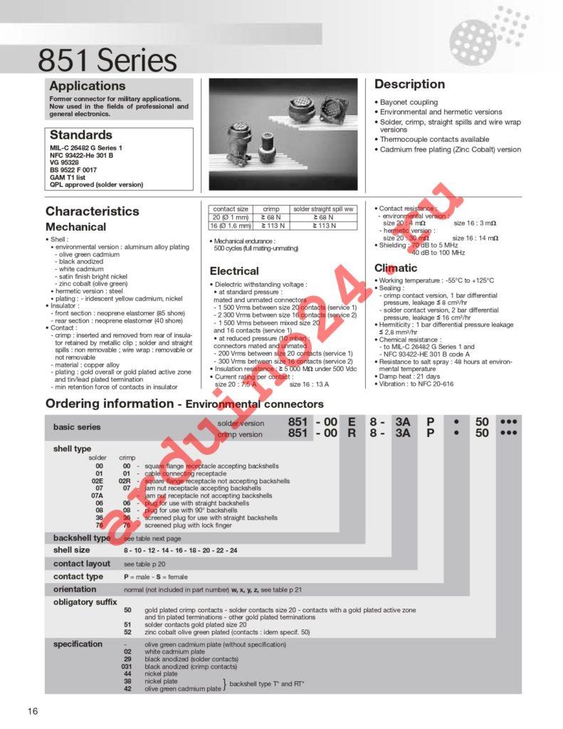 MS3116E1623S datasheet