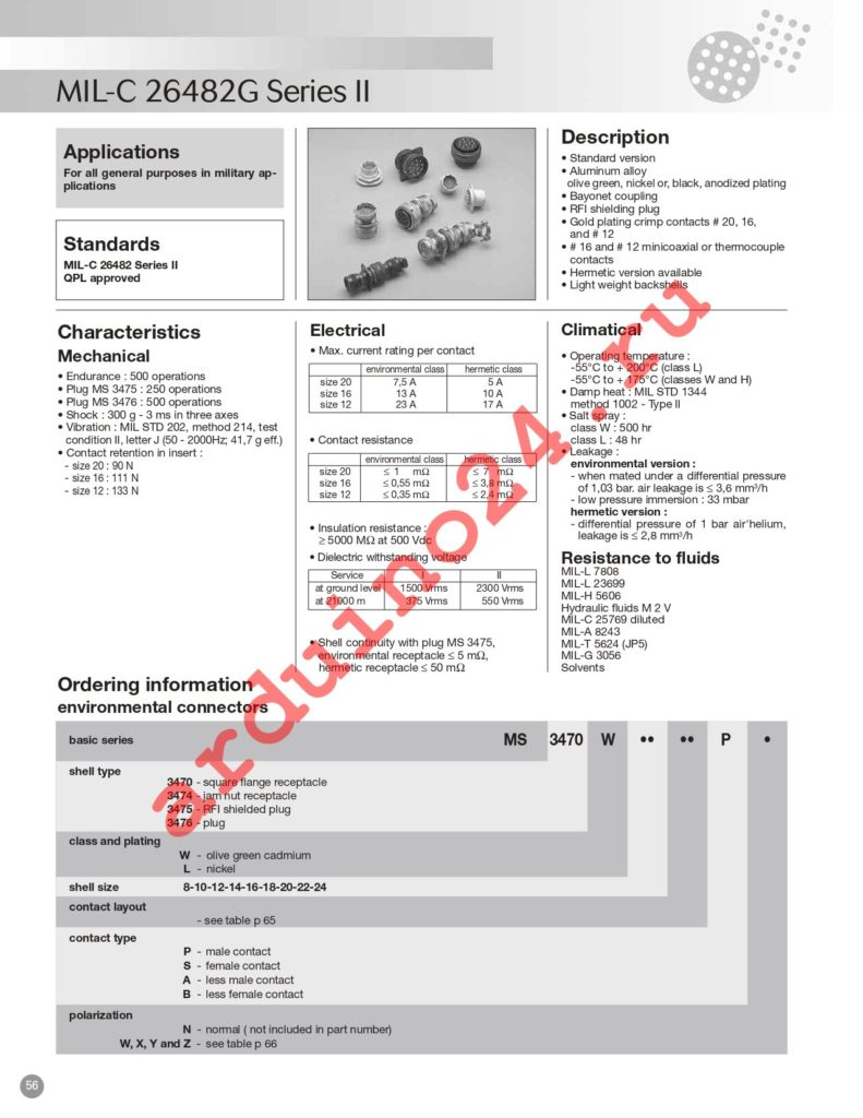 MS3470L1626S datasheet