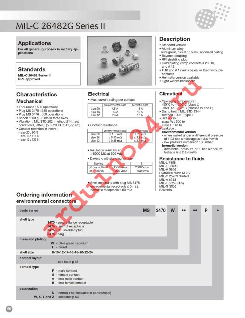 MS3476W1626SW datasheet