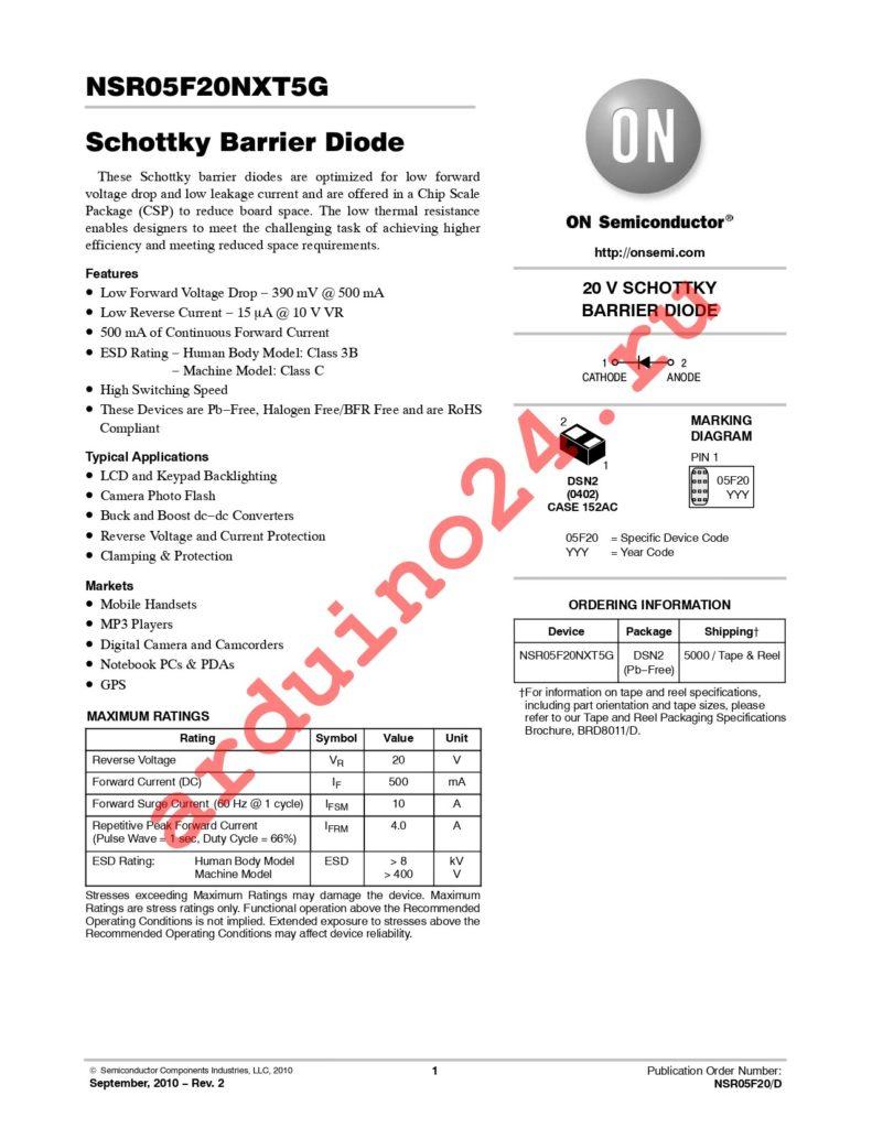NSR05F20NXT5G datasheet