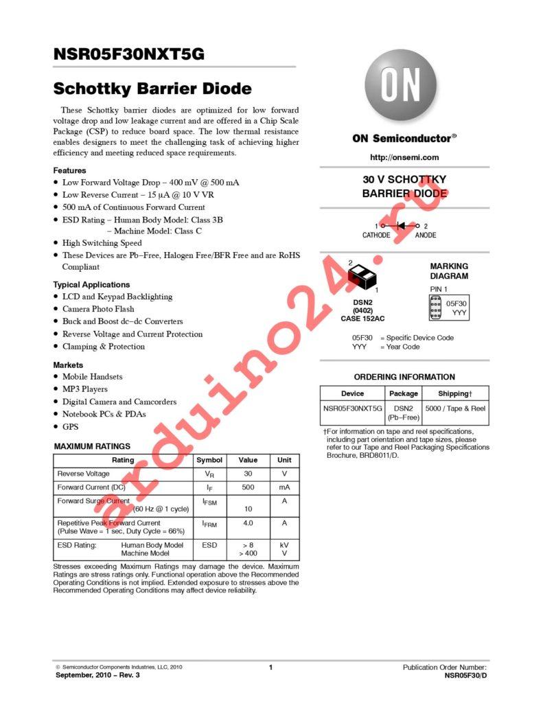 NSR05F30NXT5G datasheet