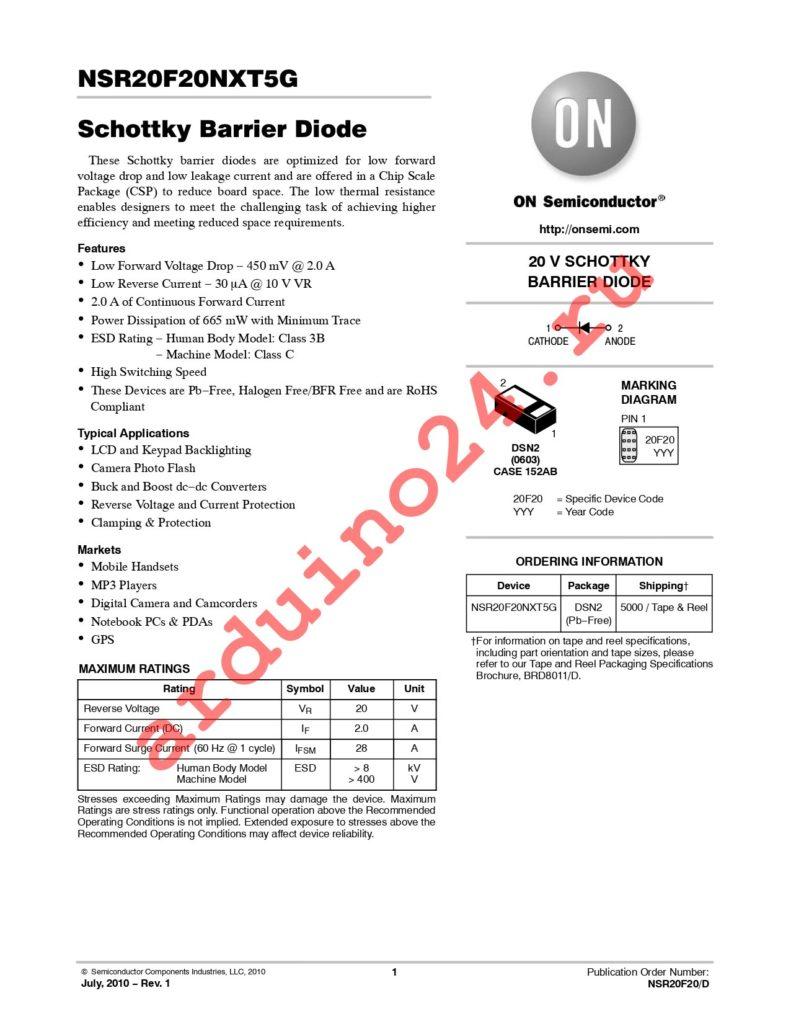 NSR20F20NXT5G datasheet