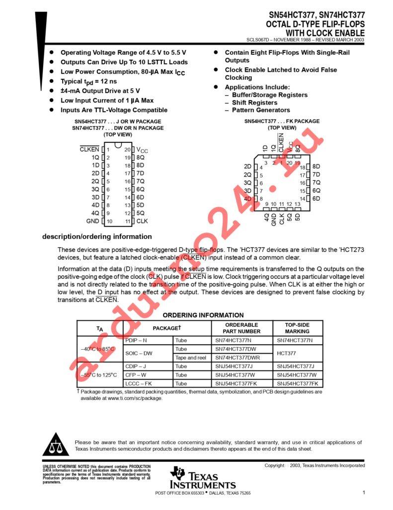 SN74HCT377NE4 datasheet
