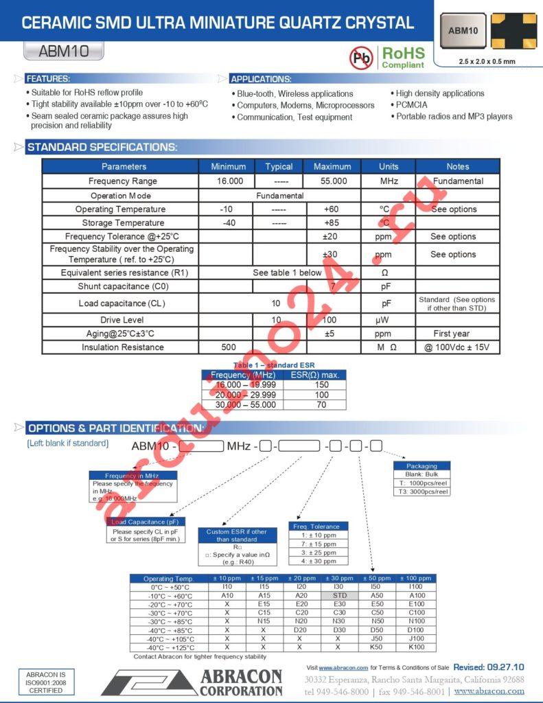 ABM10-40.000MHZ-8-7-A15-T datasheet