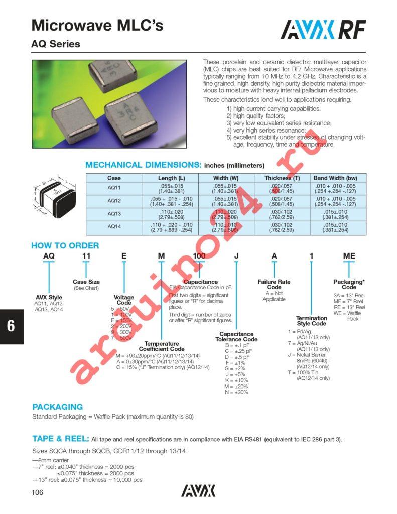 AQ12EM560GAJWE datasheet