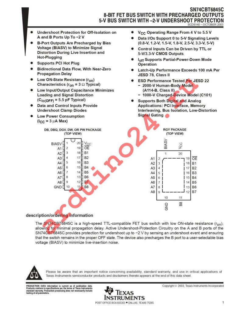 SN74CBT6845CDWRE4 datasheet