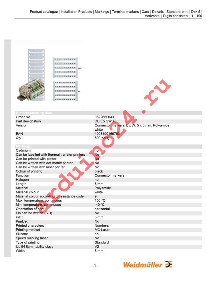0522660043 datasheet