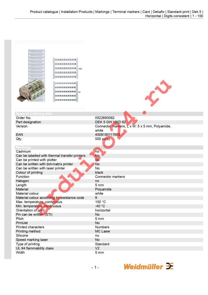 0522660062 datasheet