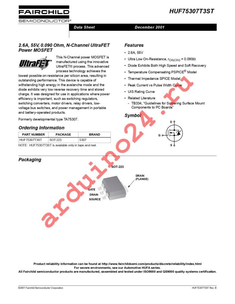 HUF75307D3 datasheet