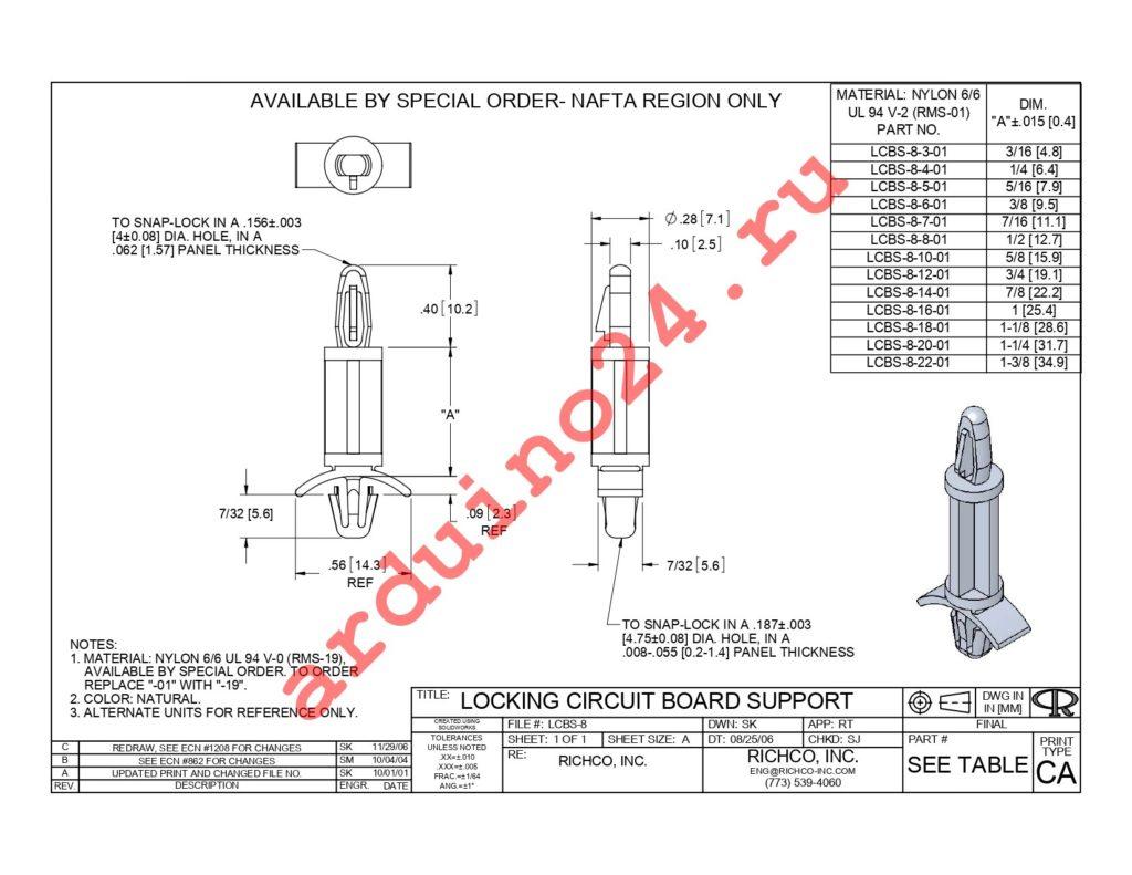LCBS-8-20-01 datasheet