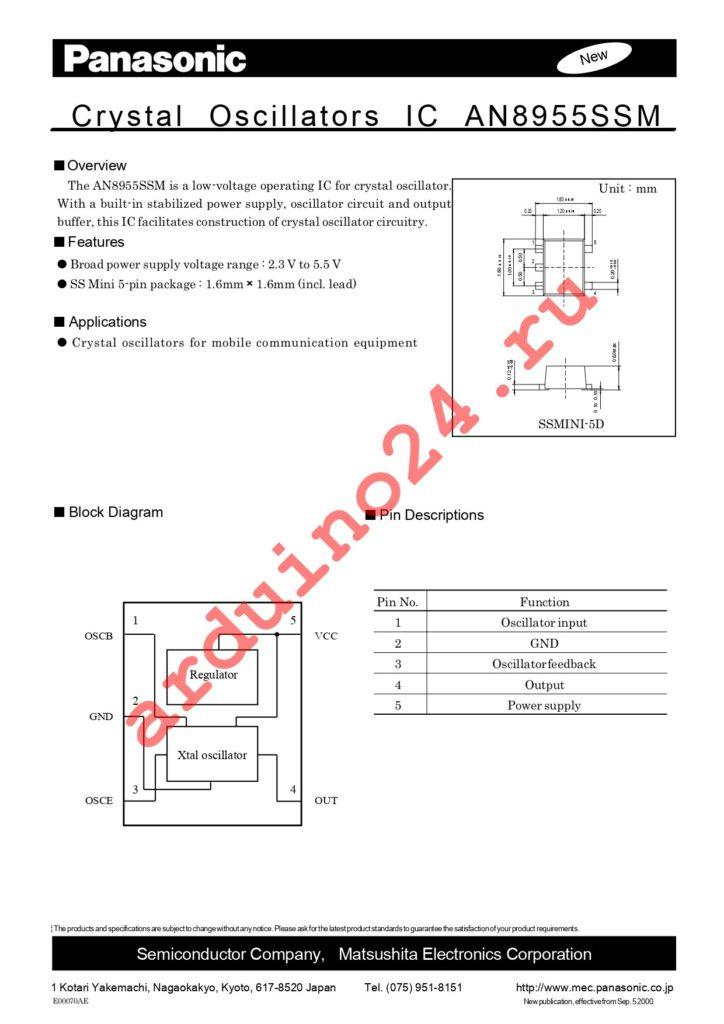 AN8955SSMTXL datasheet