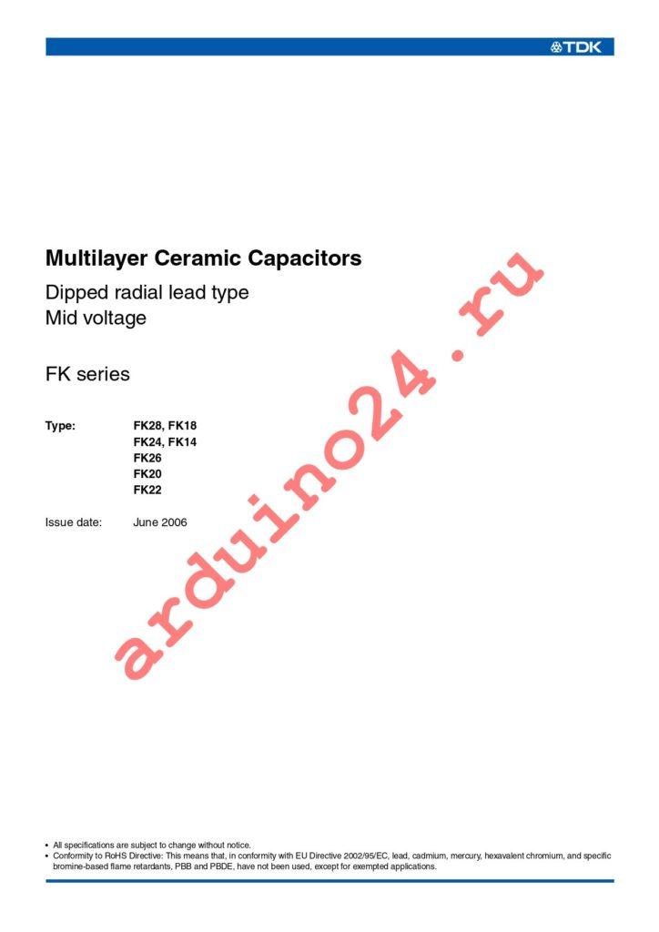 FK14X7R2E103K datasheet