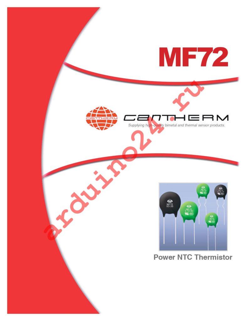 MF72-006D9 datasheet
