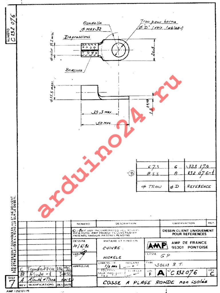132076-1 datasheet